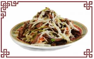 Салат с ароматной говядиной (250г)